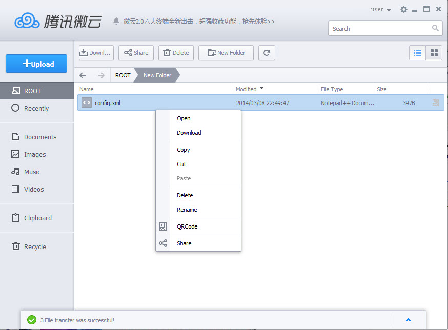 Weiyun PC version's english language file sample